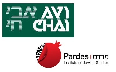 Pardes Institute of Jewish Studies Receives Two-Year Grant from The AVI CHAI Foundation