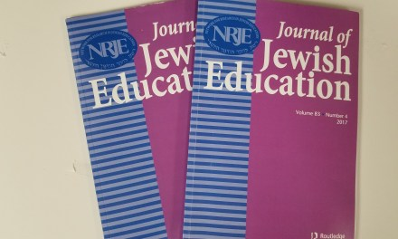 Journal of Jewish Education Article of the Year Award