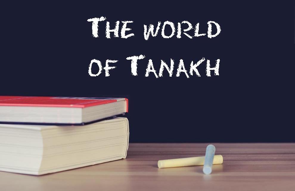 Teaching Biblical Scholarship in a Modern Orthodox High School