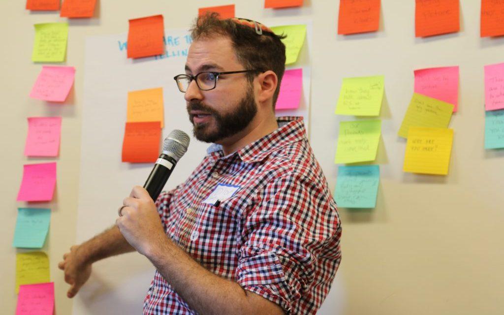 CHIdush: Sparking Change in Synagogue Schools Through Collaboration