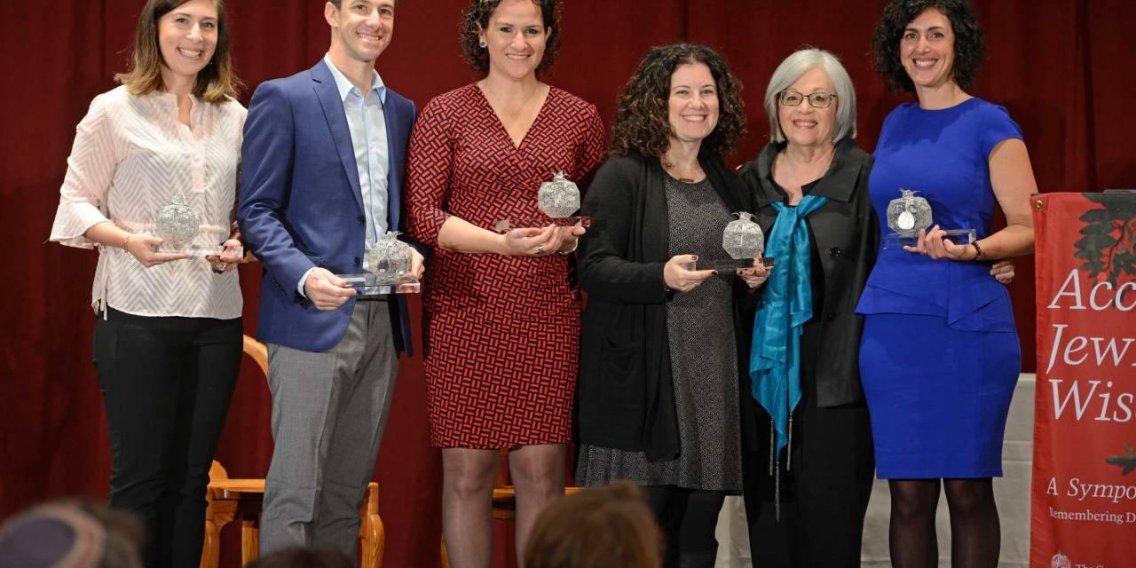 2018 Pomegranate Prize Awarded to Five Emerging Jewish Educators
