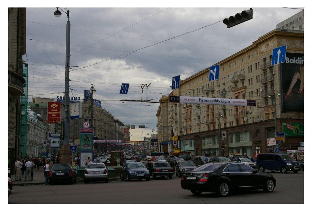 Ulica Twierska