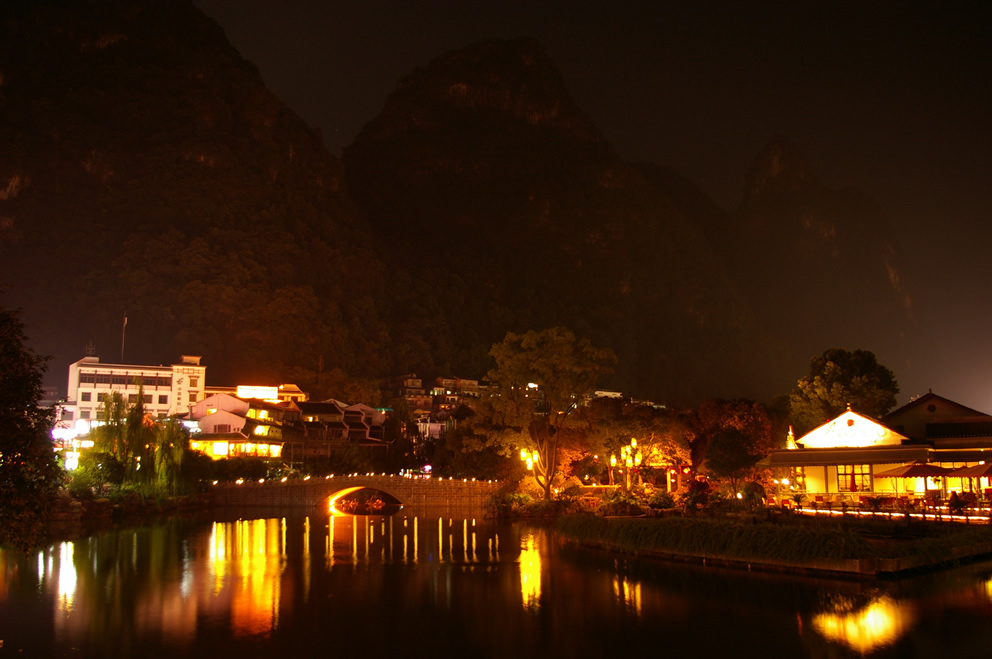Guilin nocą