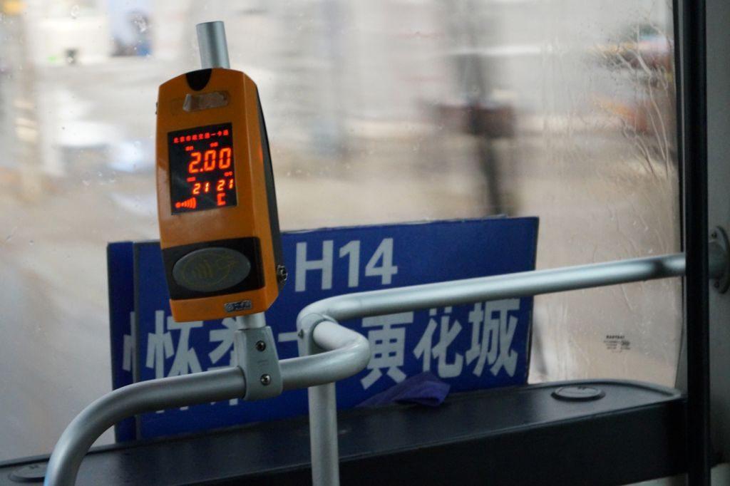 Autobus z Hairou do Huanghua Cheng