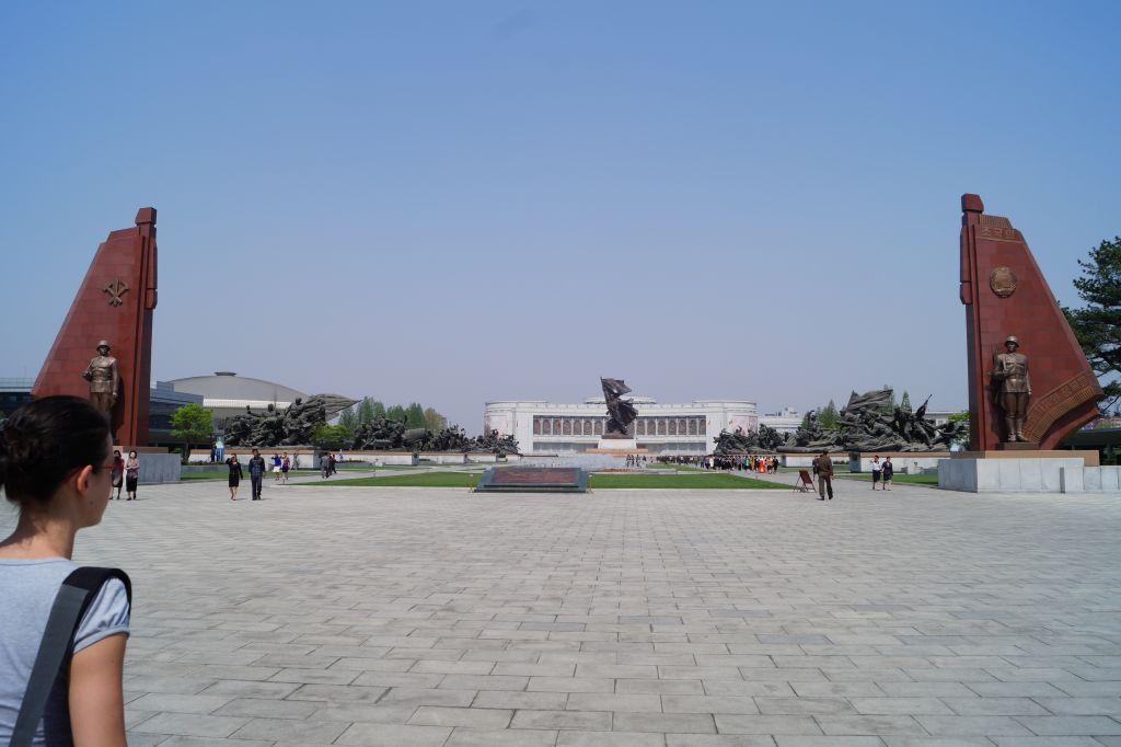 Muzeum Zwycięskiej Wojny o Wyzwolenie - budynek