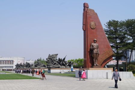 Muzeum Zwycięskiej Wojny o Wyzwolenie