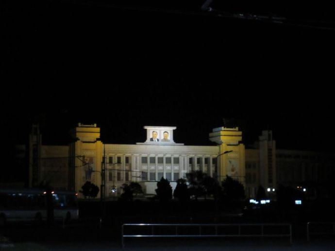 Pjongjang - wizerunki wodzów