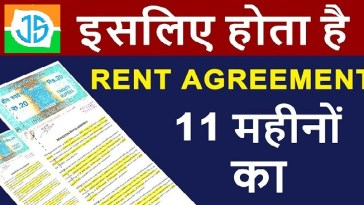 Why Rent Agreements are Only for 11 Months