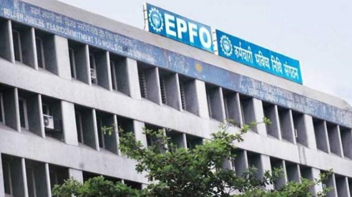 How to Withdrawal EPF Amount