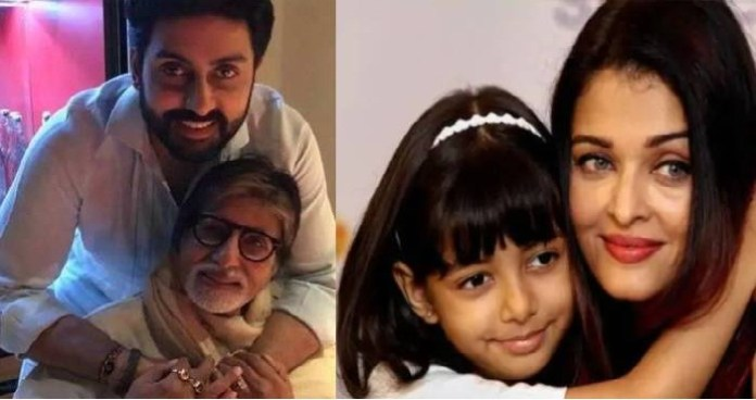 Aishwarya And Aaradhya Tested Corona