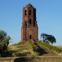 Bantay Bellfry Tower : Who Said Old Isn't Beautiful?