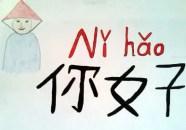 Chinesisch für Anfänger