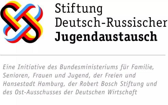 DRJA_Logo_JPG_Zusatz_unten