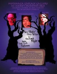 obake-story-tellers-poster