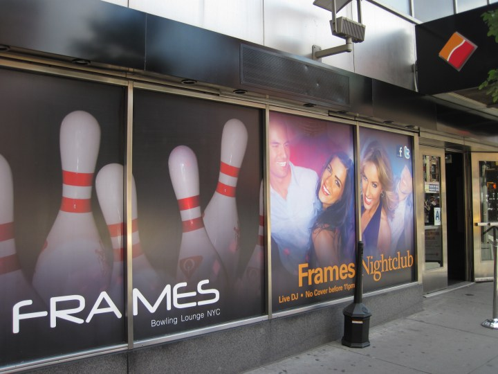 Luxury Frames Bowling Lounge Nyc Inspiration - Picture Frame Design ...