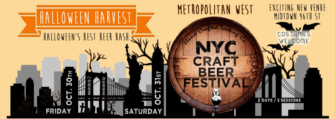 NYC Craft Beer Festival 2015