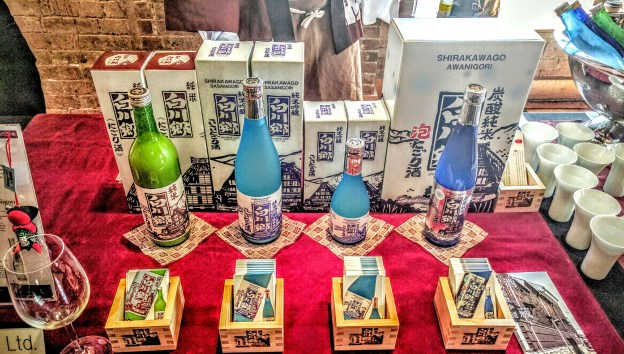 Discover GiFu Saké