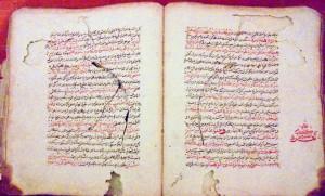 Halaman permulaan Juz 10 dari naskah manuskrip Turjumanul Mustafid yang dijumpai di Geurugok, Gandapura, Bireuen. Sumber Foto: Misykah.com