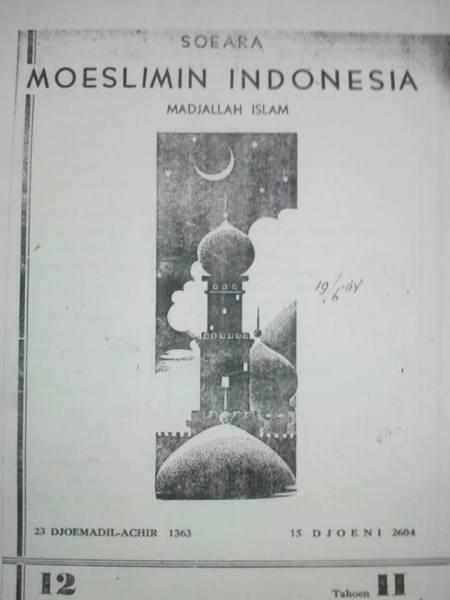 Soeara Moeslimin Indonesia. Salah satu media MIAI. Sumber foto: Koleksi Pribadi