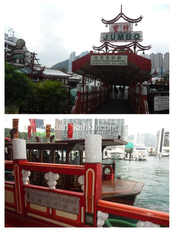 jumbo floating restaurant 4-1