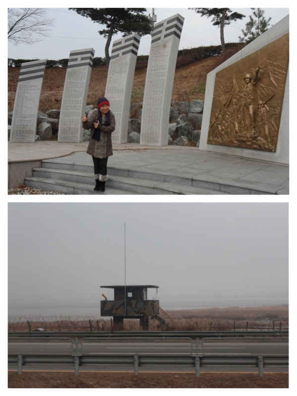 dmz south korea 1