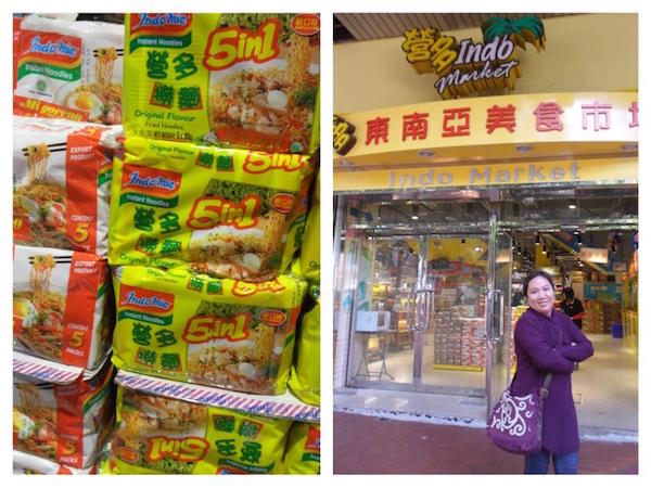indo market hongkong