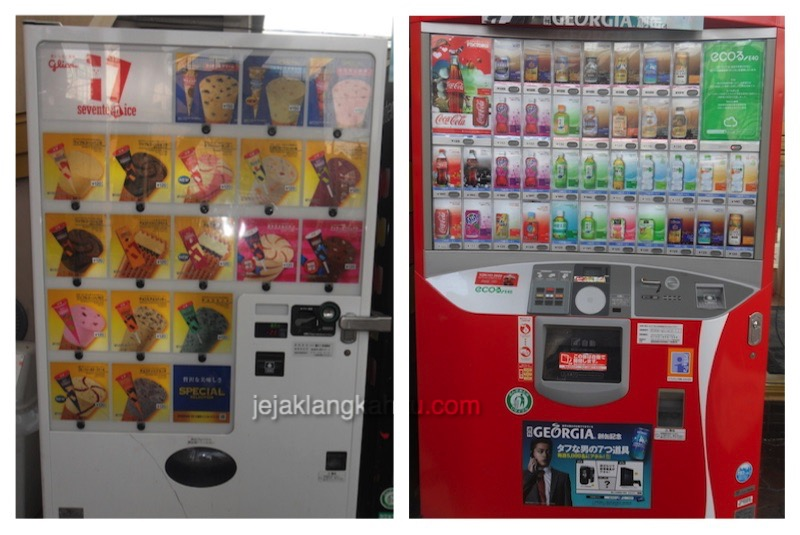 vending machine 2-1