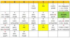 akajabong-feb-2017-schedule