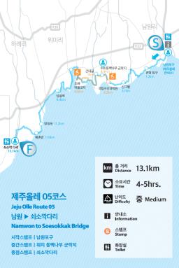 jejuolletrail-route-5-jan2017-changes-map
