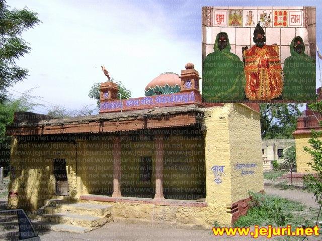 newasa khandoba temple