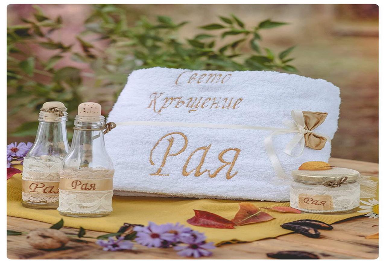 Комплекти за Свето Кръщение