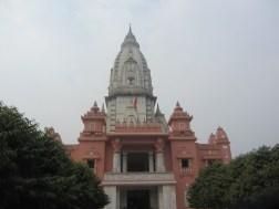 Varanasi UniversityTemple