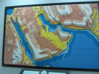 Map of the UAE