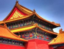 rundreise-china-silvester-peking-wien-verbotene-stadt