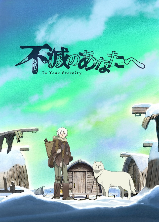 The animated adaptation of Fumetsu no Anata e will premiere in October 2020 - Fall 2020 anime list online - best airing anime - To Your Eternity