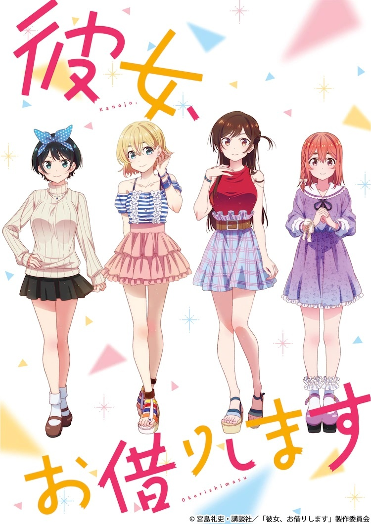 El anime Rent-A-Girlfriend contará con 12 episodios