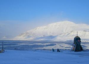 sea ice Advental fjord Thursday