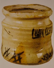 shino jar 16th c