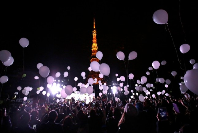 Japan New Years Eve