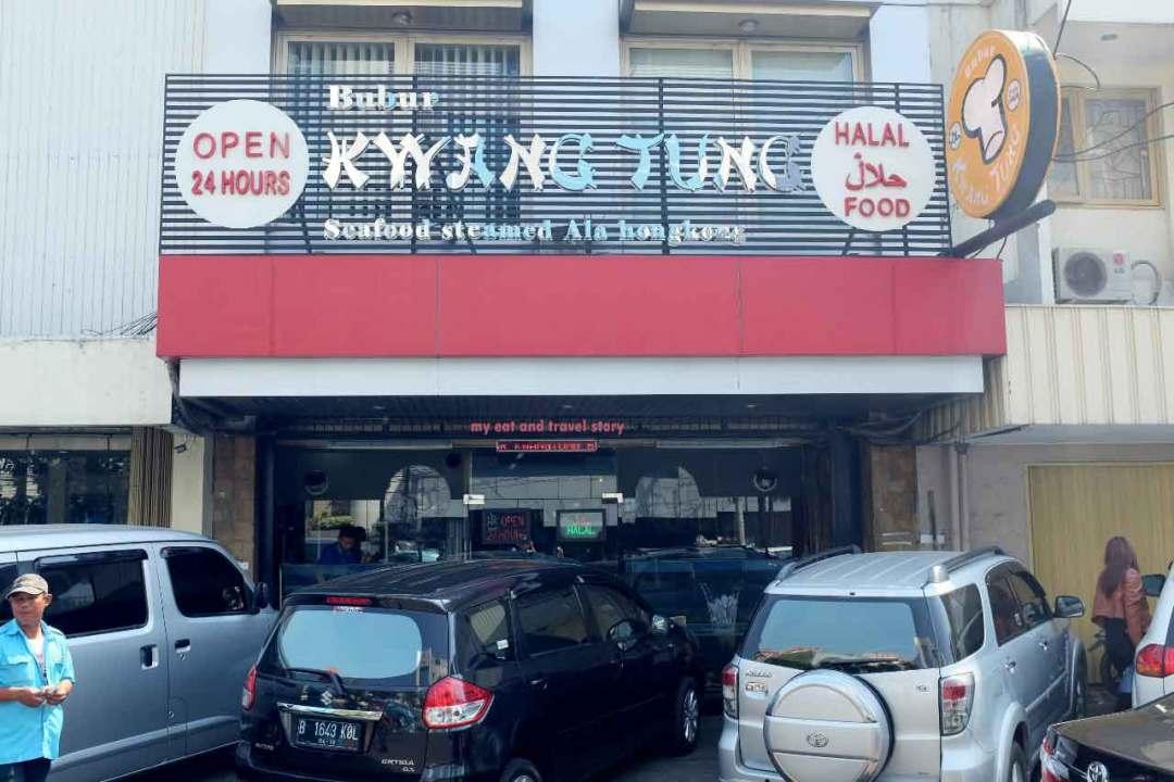 Bubur Kwang Tung Pecenongan Tempat Makan Jakarta 24 Jam