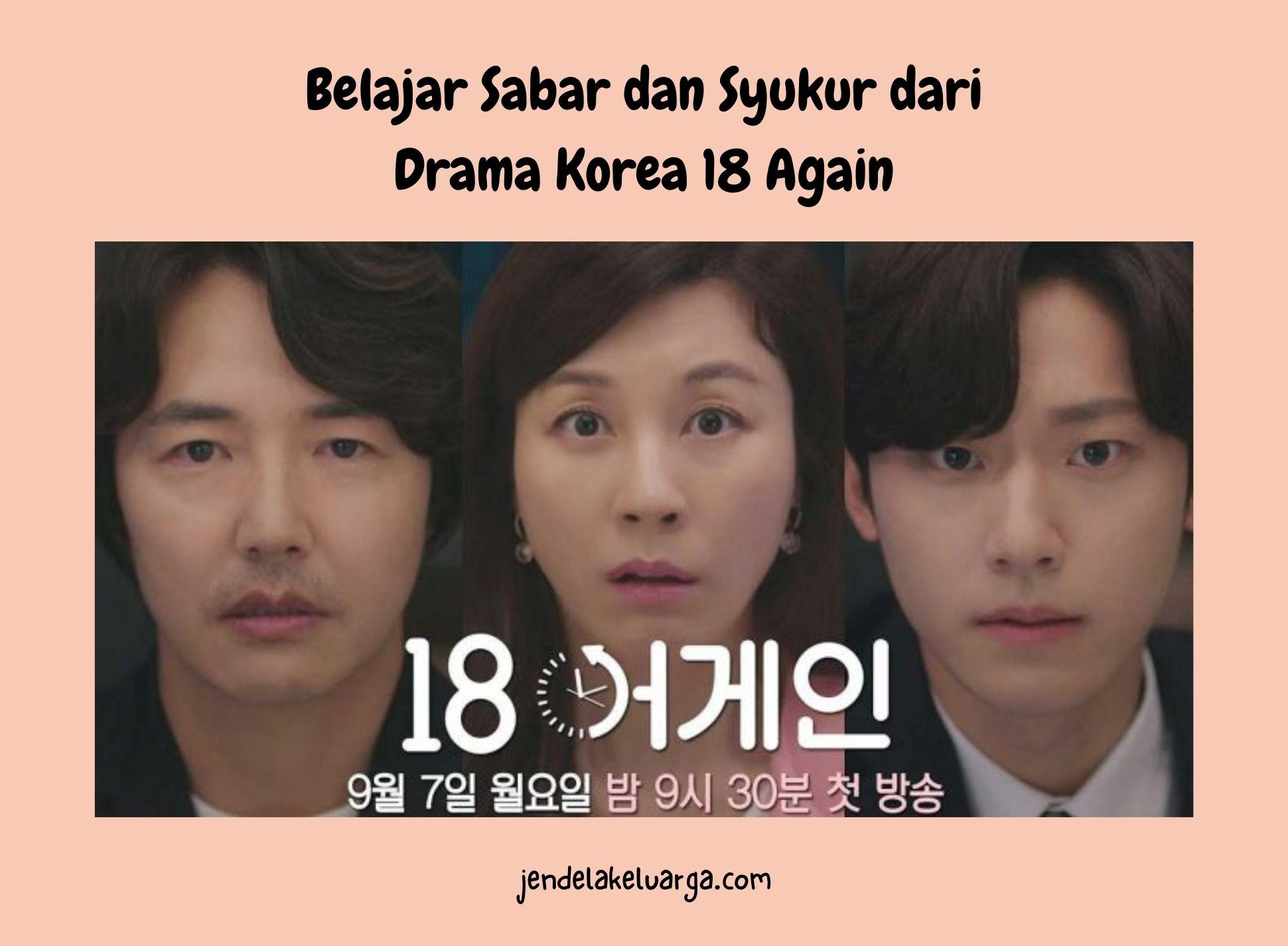Belajar Sabar dan Syukur dari Drama Korea 18 Again