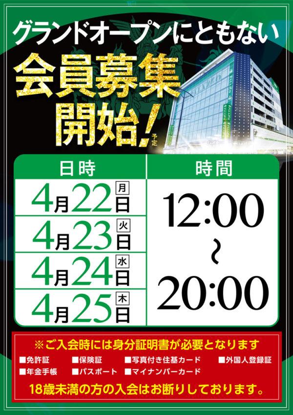 パラッツォ湘南台店-2