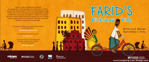 FARIDs-Rickshaw-Ride-Illustrated-By-Jennifer-Farley-Cover