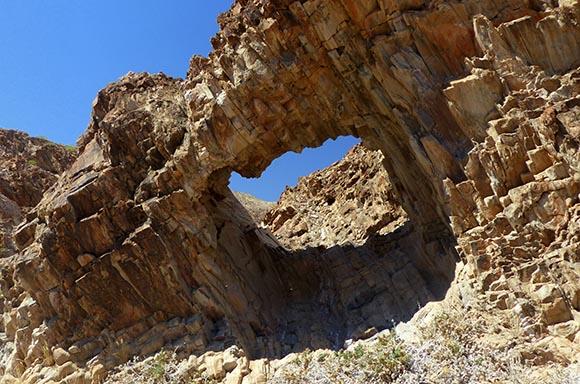 A natural rock arch.