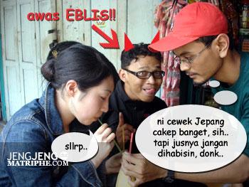 Balada Jus dan Miwako