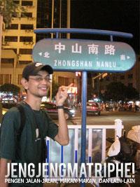 di Zhongshan Nanlu (Jalan Zhongshan bagian selatan)