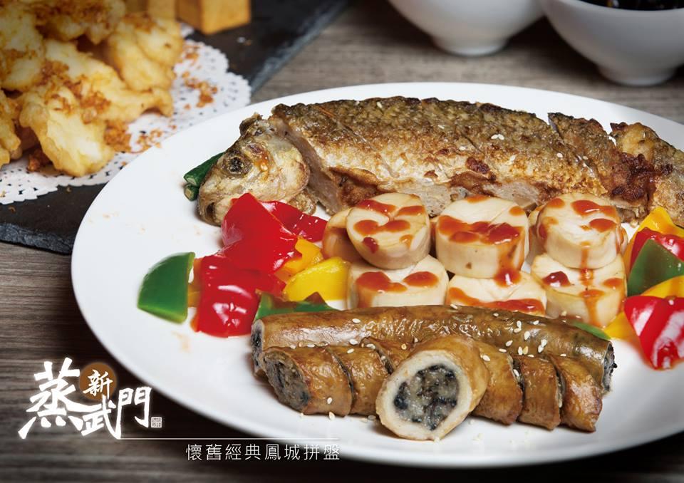 私房菜菜單 – jengmomoon