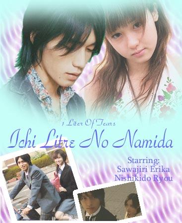 Asian Drama/Movie Marathon  (5/6)