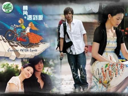 Asian Drama/Movie Marathon  (6/6)