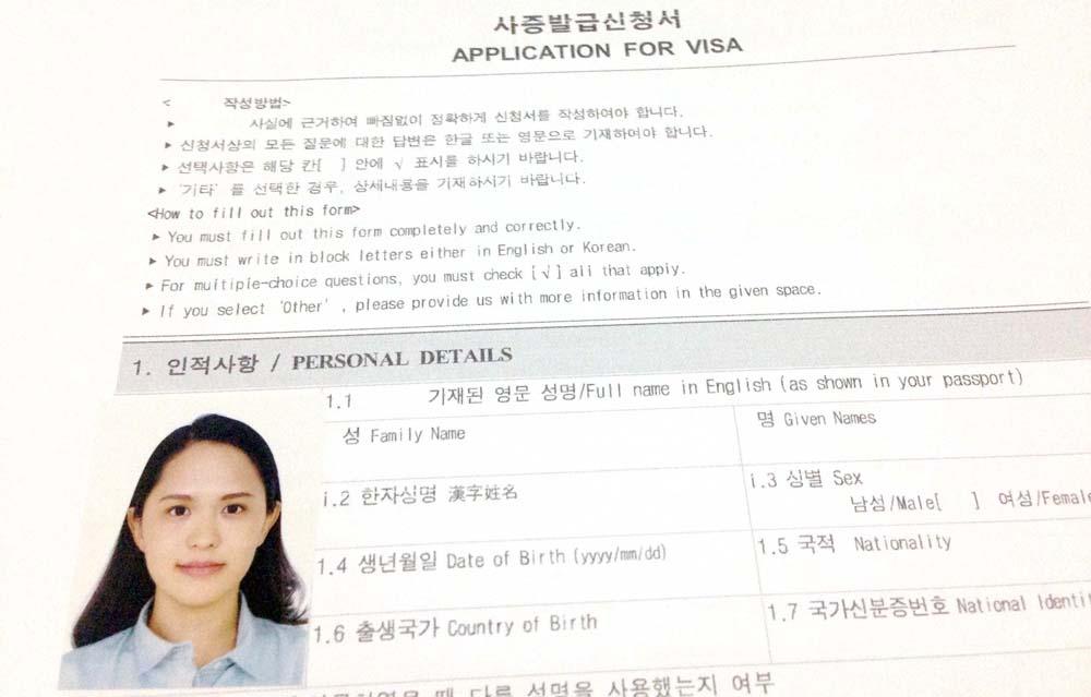 Visa Korea Selatan Untuk Freelancer Travel Wander Blog